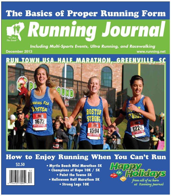 Running Journal DEC 2013